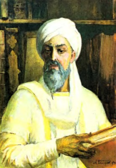 авиценна ибн сина стихи